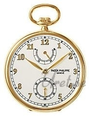 Patek Philippe Pocket Watch Damklocka 972/1J/010 Silverfärgad Ø44 mm - Patek Philippe