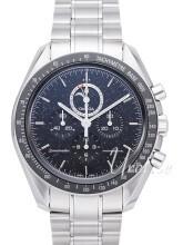 Omega Speedmaster Moonwatch Professional Moonphase 44.25mm Svart/Stål Ø44.25 mm